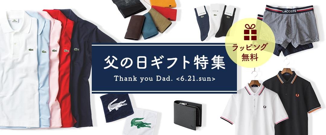 fathersday2020-l.jpg