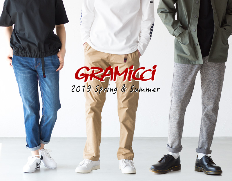 GRAMiCCi 2019春夏の新作