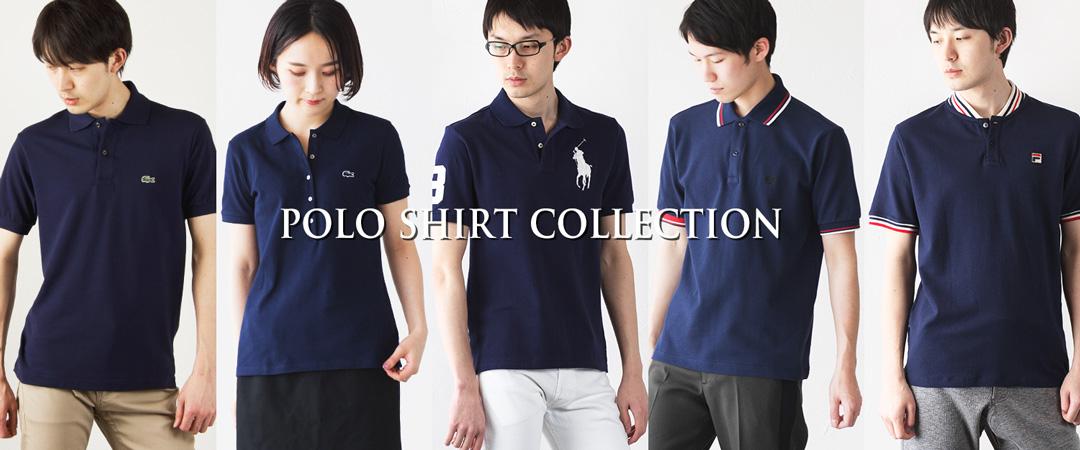 ポロシャツ・セレクション