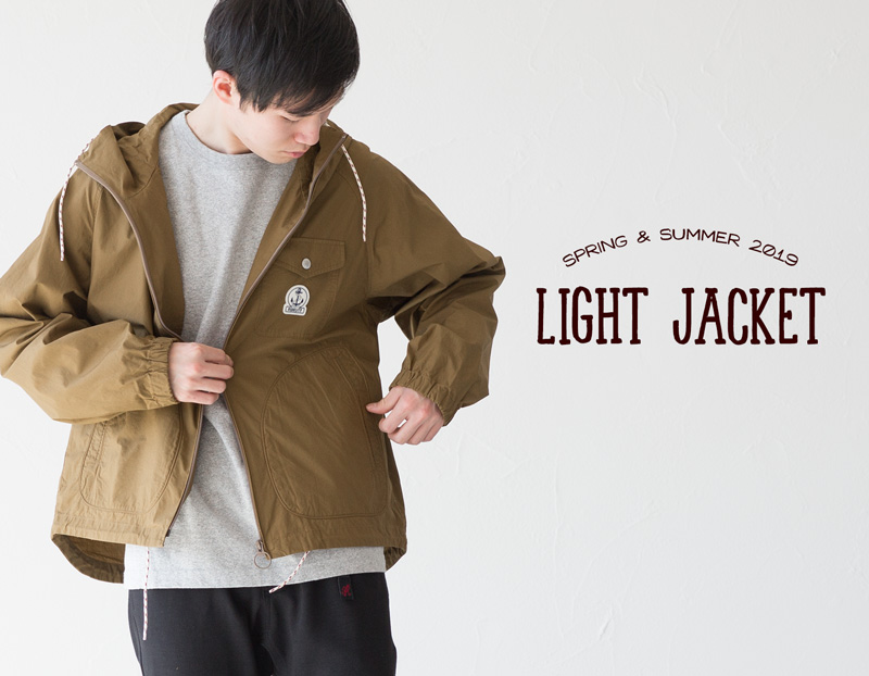 春のライトジャケット