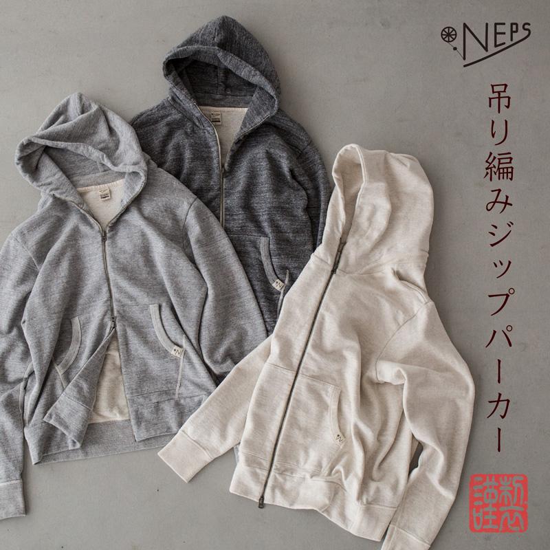 NEPS吊り編みスウェットの見出し画像