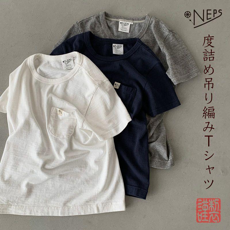 NEPS吊り編みTシャツの見出し画像